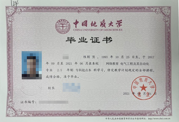 资质与证书